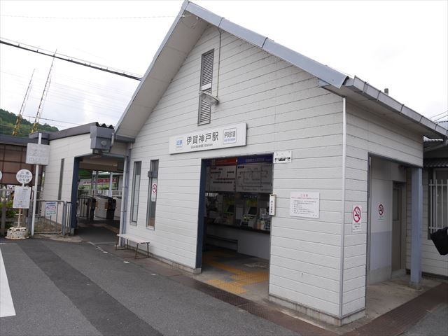伊賀神戸駅・駅前の様子