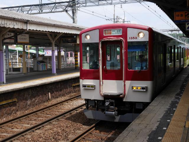伊賀神戸駅からスムーズに帰る方法