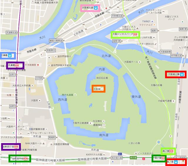 大阪城最寄駅マップ