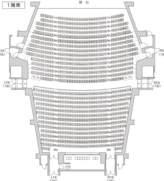 「ウエスタ川越」座席表1階席