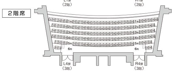 「ウエスタ川越」座席表2階席