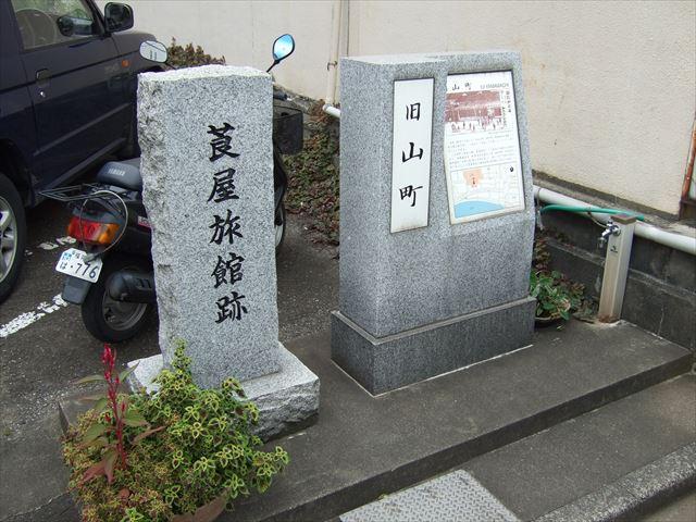 18kippu-fukui006