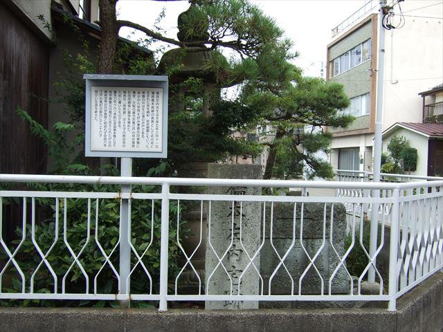 18kippu-fukui007