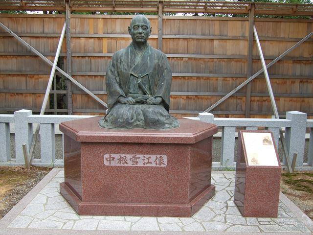 18kippu-fukui008