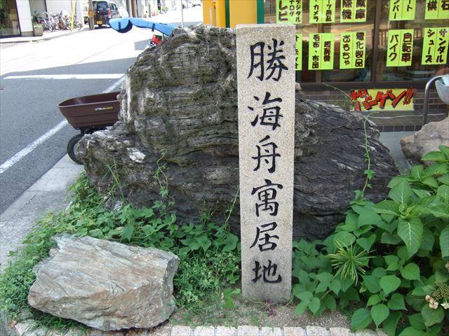 18kippu-wakayama006