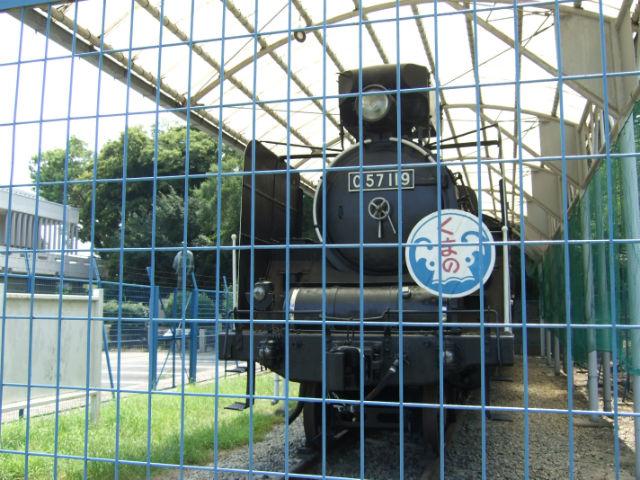 岡公園。C-57機関車