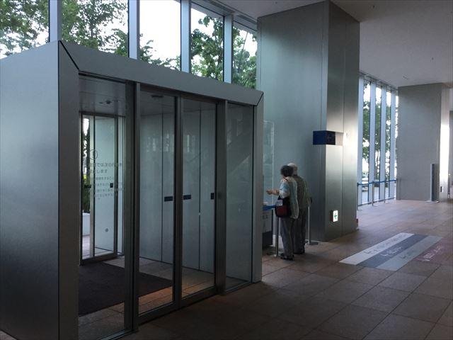 あべのハルカス16階庭園入口