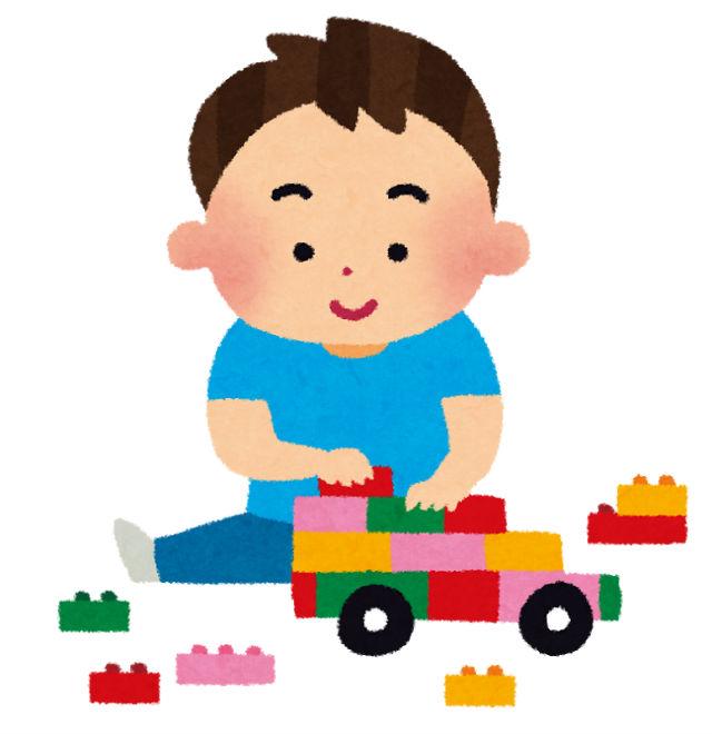 子供がおもちゃで遊ぶ様子