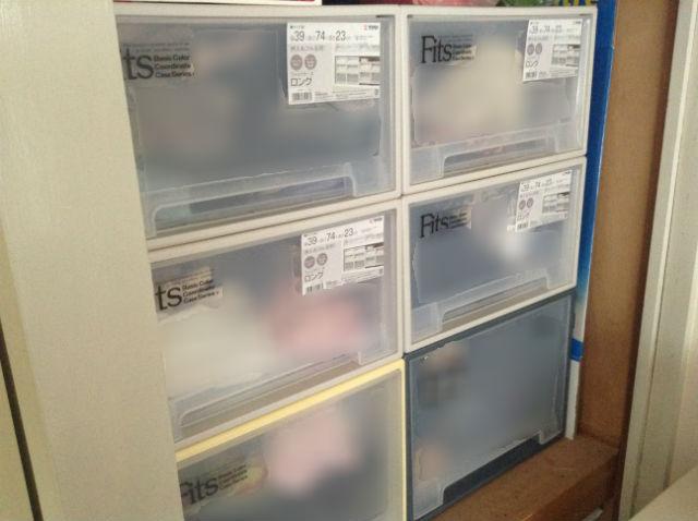 フィッツ(FITS)収納ケース・プラスチック引出し式