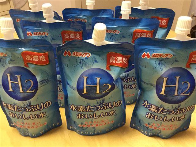 メロディアンハーモニーファインの「水素たっぷりのおいしい水」