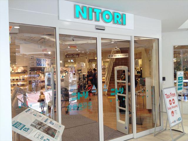 ニトリの入口付近