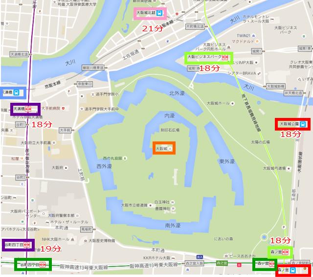 JR環状線・京阪・地下鉄から大阪城までの所要時間付き地図