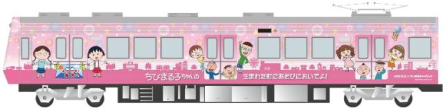 静岡鉄道×ちびまる子ちゃんラッピング電車