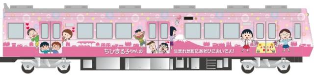 静岡鉄道×ちびまる子ちゃんラッピング電車・2両目