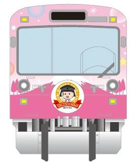 静岡鉄道×ちびまる子ちゃんラッピング電車・正面から