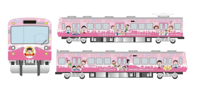 静岡鉄道×ちびまる子ちゃんラッピング電車(1両目・2両目・正面から)