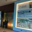 トーベヤンソン展in大阪(あべのハルカス美術館)