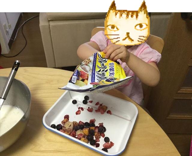 手作り簡単スイーツ「カルピスフルーツゼリー」を子供と作ってみた。フルーツを容器に入れている様子