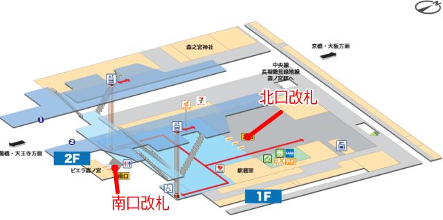 JR森ノ宮駅構内図