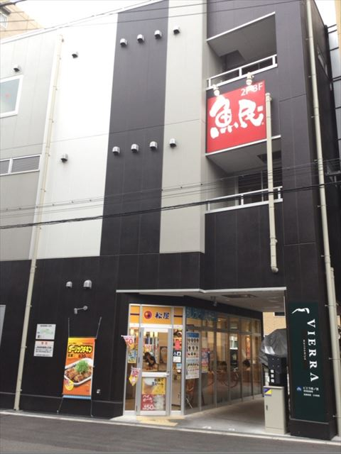 ビエラ森ノ宮・松屋・魚民