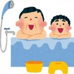 親子でお風呂に入っている絵