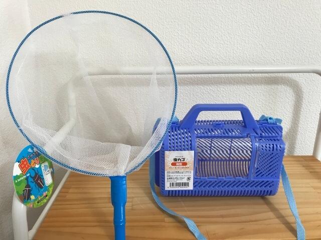 100均セリア「虫取り網」と「虫かご」