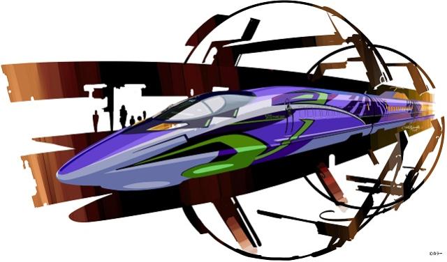 新幹線500系「こだま」エヴァンゲリオン・ラッピング電車