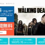 動画配信サービス「BBTV NEXT」