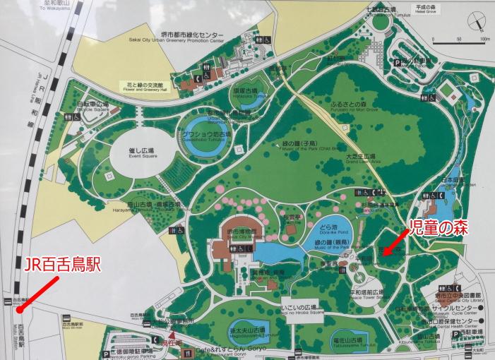 「児童の森」大仙緑地地図