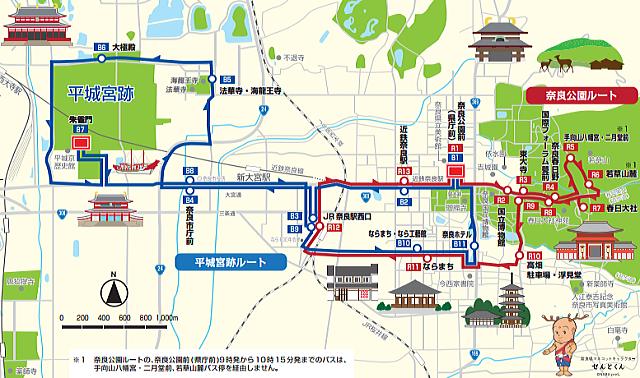 奈良ぐるっとバス運行ルートマップ