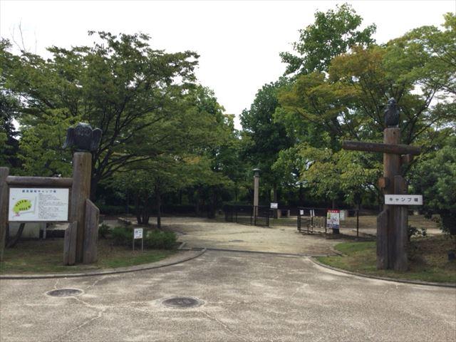 鶴見緑地公園・キャンプ場前