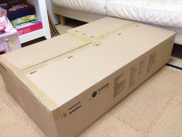 IKEAのオフィスチェア(段ボール)