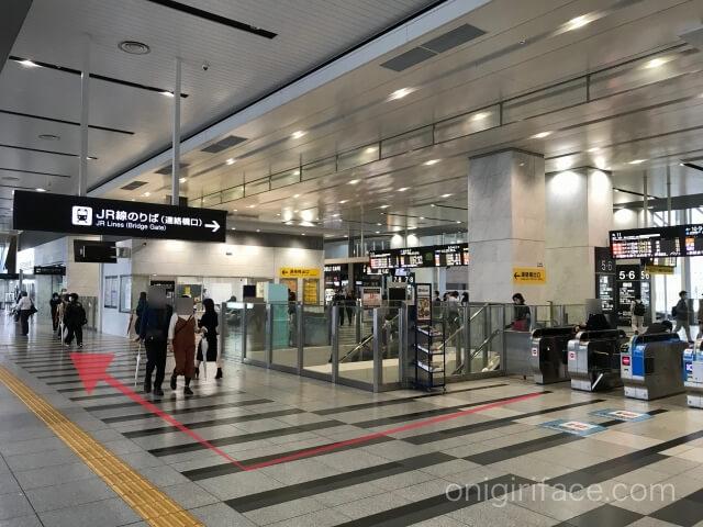 JR大阪駅 連絡橋口改札