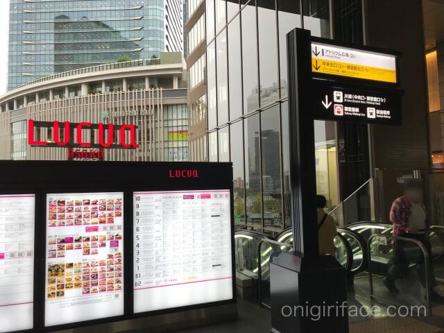 JR大阪駅連絡橋口右のエスカレーター