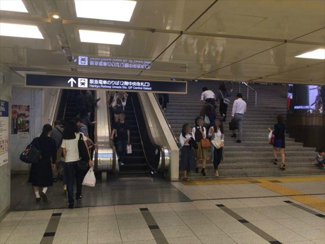 阪急電車・梅田駅に地下か向かう道順