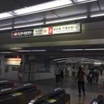 御堂筋線「梅田駅」北口