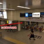 四つ橋線「梅田駅」下車専用改札