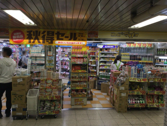マツキヨ・西梅田店