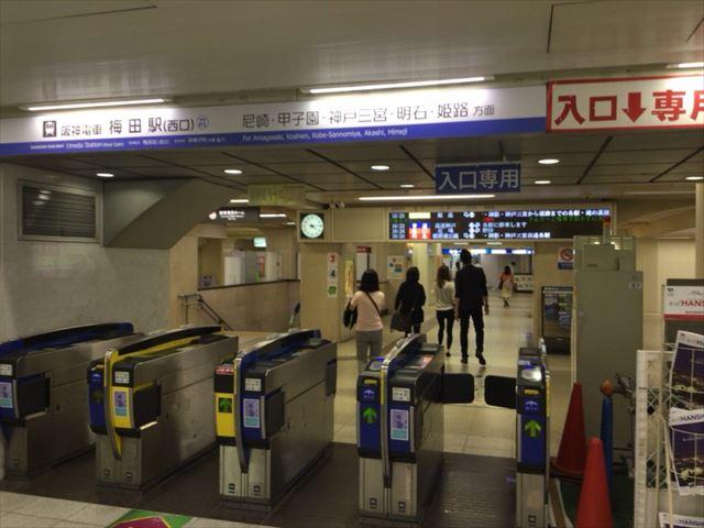 阪神電車「梅田駅」(西口)