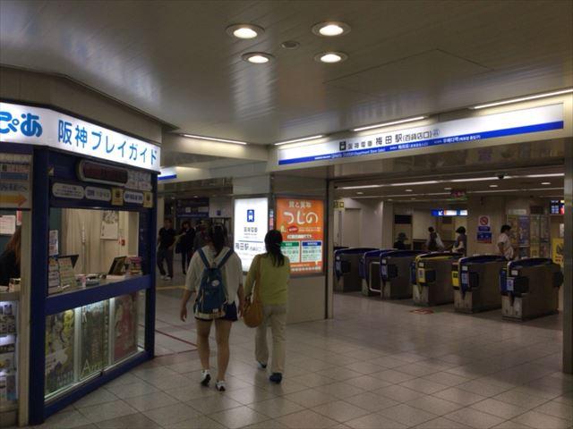 阪神電車「梅田駅」(百貨店口)