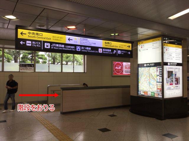 JR大阪駅・桜橋口周辺