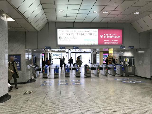 JR大阪駅南口改札