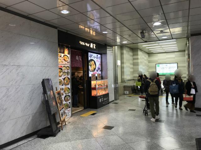 JR大阪駅御堂筋口「うどん・そば麺家」とエスカレーター