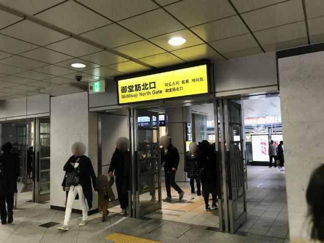 JR大阪駅御堂筋北口