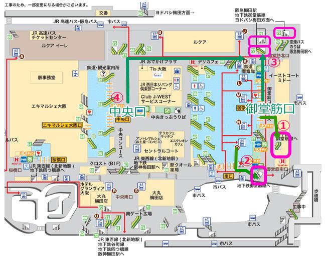 JR大阪駅地下マップ(御堂筋線乗り換え案内付き)
