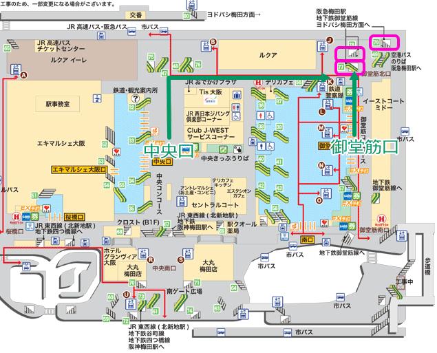JR大阪駅地下マップ