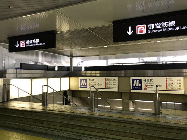 JR大阪駅南口改札前にある8番階段