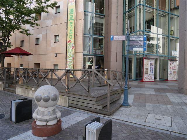 「神戸アンパンマンミュージアム」の案内板