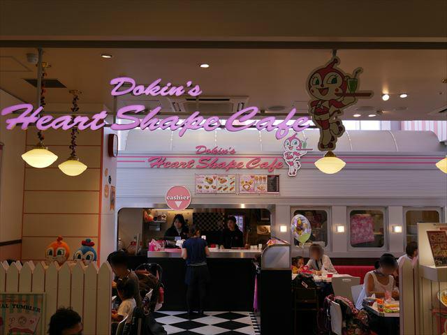 「神戸アンパンマンミュージアム」ドキンズハートシェイプカフェ