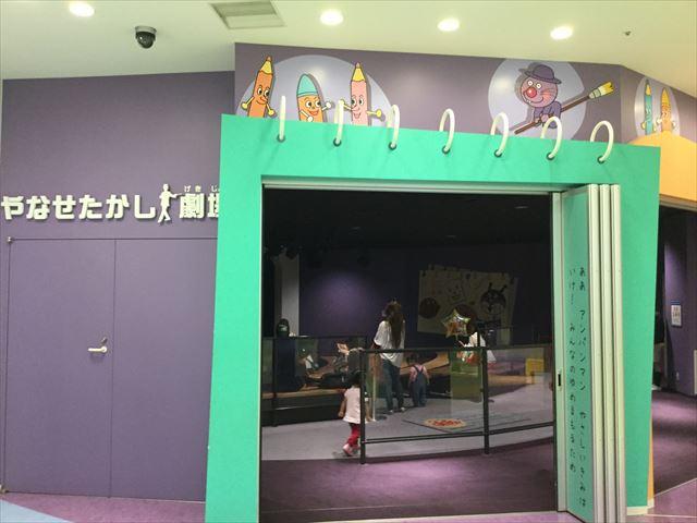「神戸アンパンマンミュージアム」やなせたかし劇場